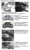 Nagato_research121