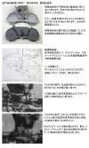 Nagato_research127
