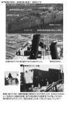 Nagato_research136